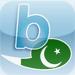 Byki Urdu